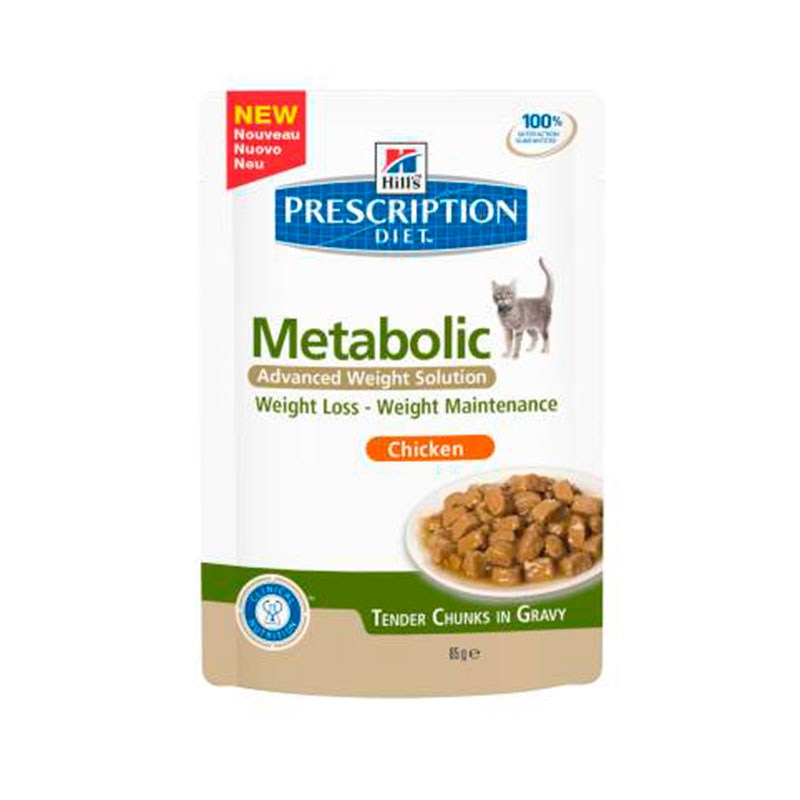 Hill's Feline Metabolic Pouches 85gr
