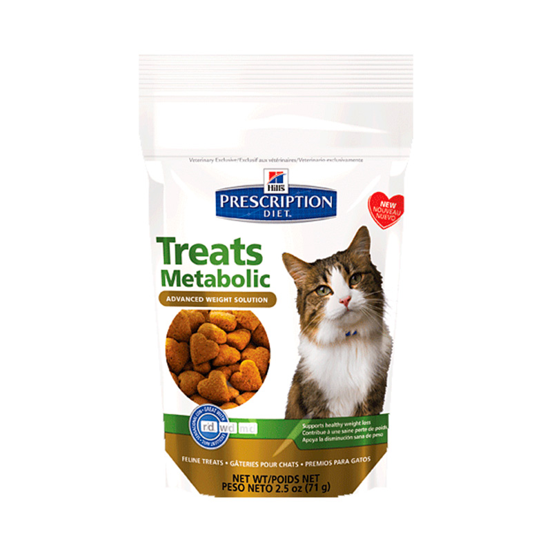 Hill's Feline Metabolic Treats