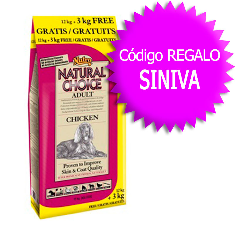 Nutro Choice Adult Maintenance 12Kg+3Kg Free+Coupon