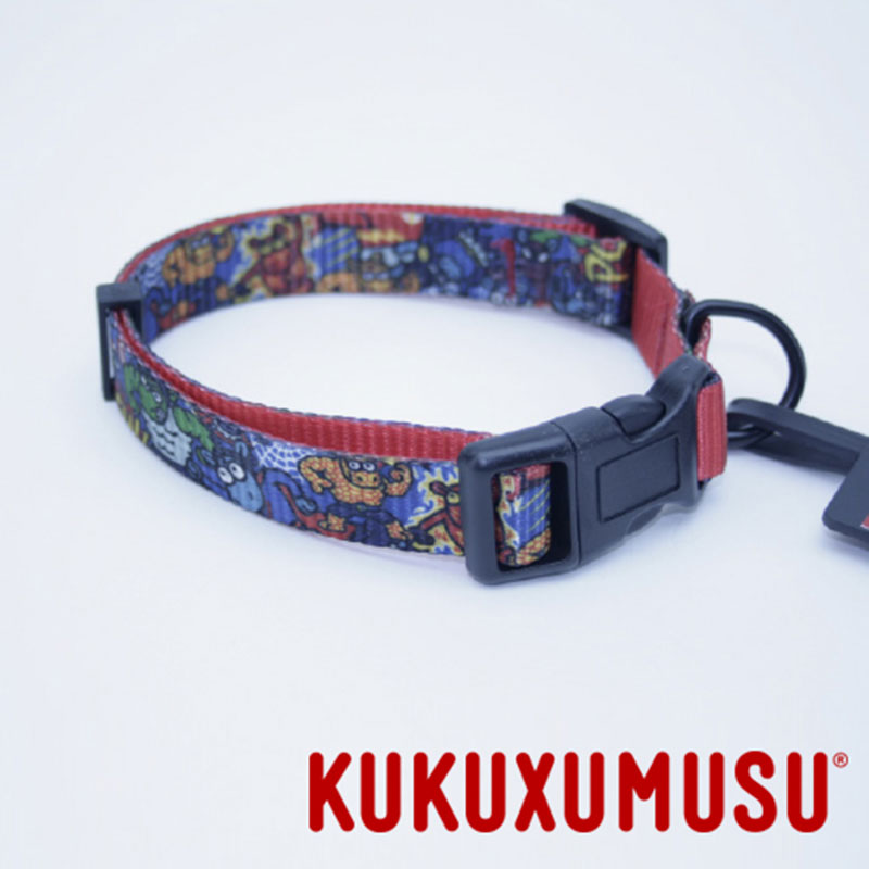 Kukuxumusu Collar Supersheep